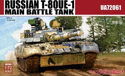 Picture of Russian T-80UE-1 Main Battle Tank