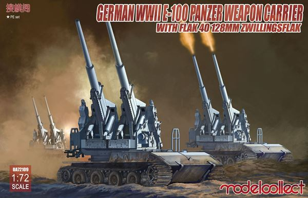 Picture of German WWII E-100 panzer weapon carrier with FLAK 40 128MM ZWILLINGSFLAK