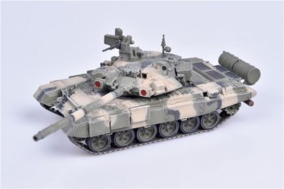 Picture of Russian Army T-90 MBT, camouflage