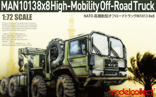 Picture of German MAN KAT1M1013 8*8 HIGH-Mobility off-road truck
